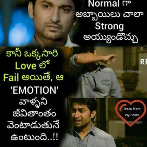 Pin By Bhaskar On Love Failure Love Failure Emotions Failure