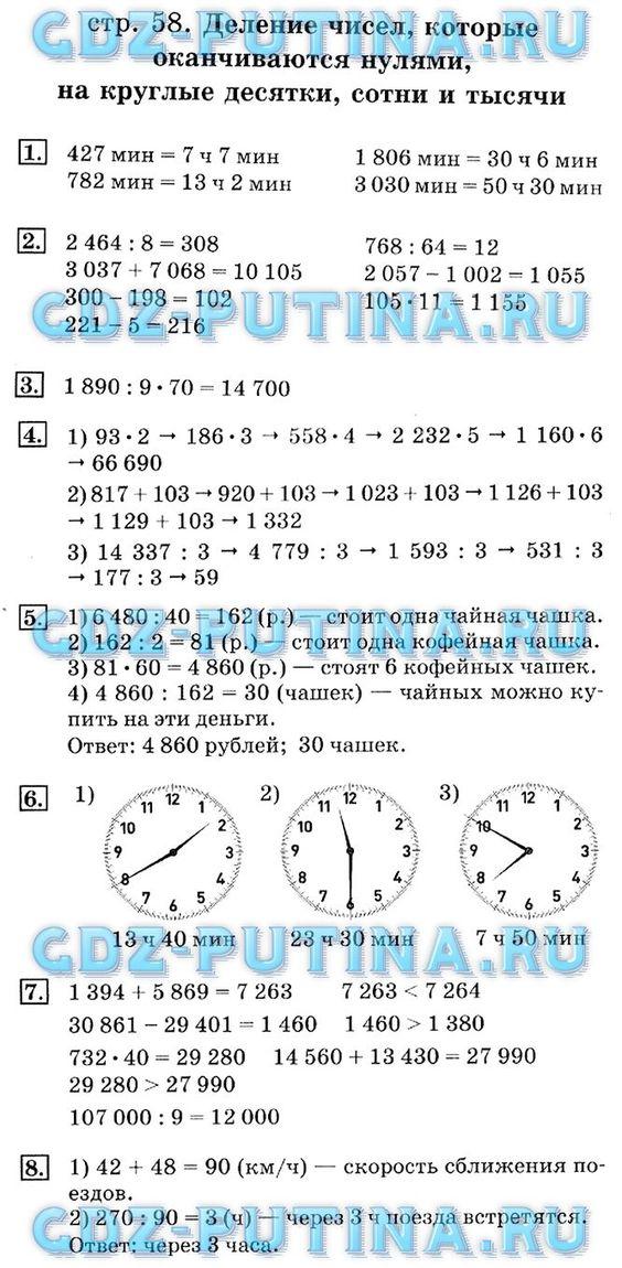Молодежный математический чемпионат 6 7 классы 2018 ответы