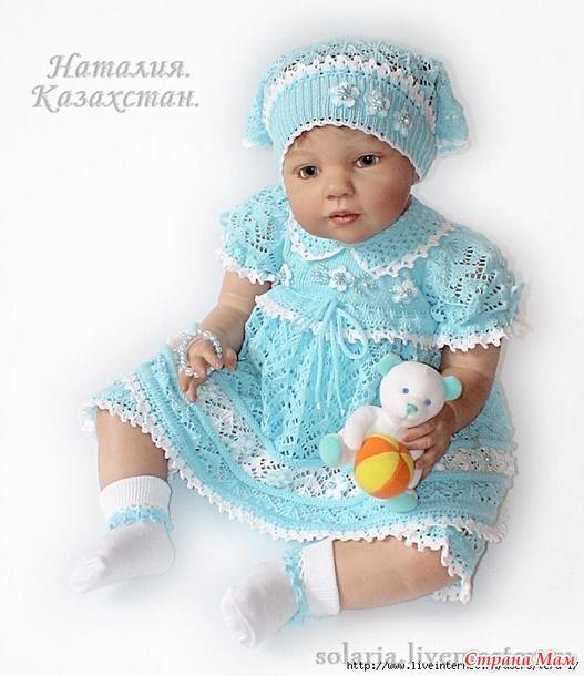 Нашла вязаную красоту, которой захотелось поделиться. Мастерица Наталия из Казахстана, творившая такое чудо, просто молодец! Схем нет, связано на машине, но в качестве идеи пригодится.: