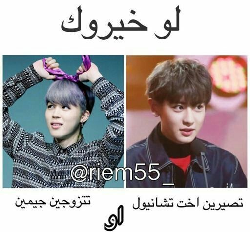 مجنونة الكيبوب Funny Picture Quotes Funny Science Jokes Jimin Funny