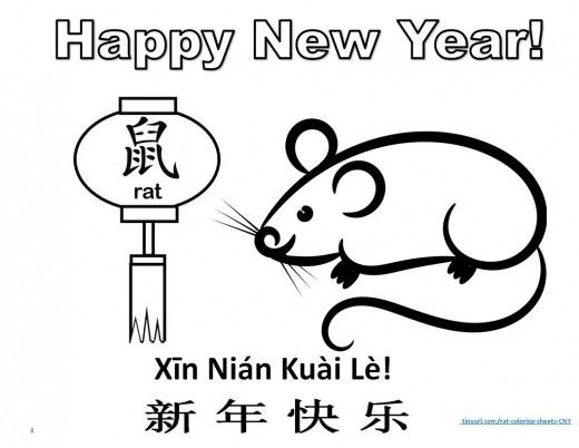 Coloring Page For Year Of The Rat Chinese New Year Activities Chinese New Year Crafts New Year Coloring Pages