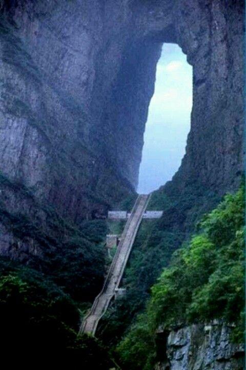 Heavens gate mountain in china