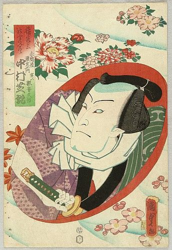 Kunisada II Utagawa 1823-1880 - Kabuki Actor in Sake Cup - Nakamura Shikan - artelino Art Auctions.