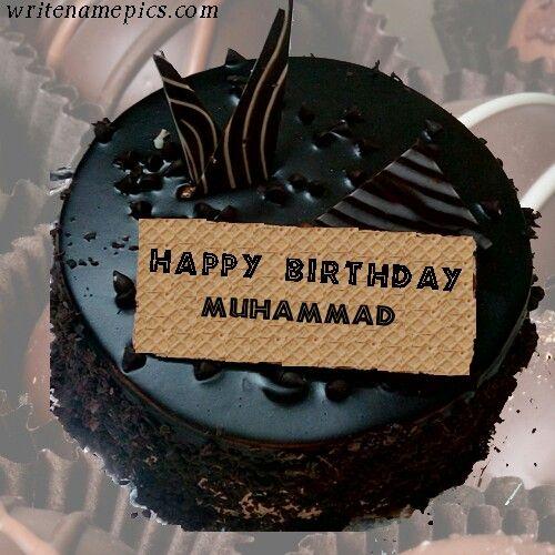 Pin By Zainab Ali On Birthday Cake With Images Happy Birthday