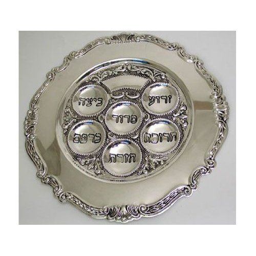 Seder Plate for Passover, Silver Plated Pesach Plate K85-8201 by Rimmon Judaica. $44.27. Passover Plate, Silver plated. Matching Matzah plate and Elijah cup available as well. Seder (Pesach, Passover) Plate. Diameter:Plate 36, Glass dishes available from us. Seder (Pesach, Passover) Plate Pesach Plate with Hebrew words for Haroseth, Bitter Herbs, Parsley, Horse Radish, Egg & Shank Bone. Diameter:Plate 36cm: