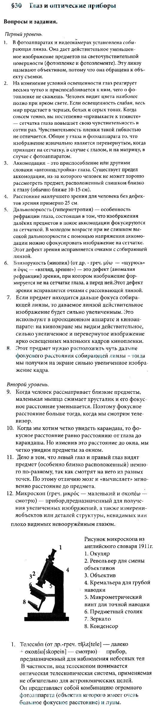 Allday.ru диагностические и контрольные работы по математики макарычев 9 класс