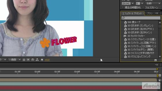 [Learn After Effects CS6] 08 新しいエフェクトと強化されたエフェクト
