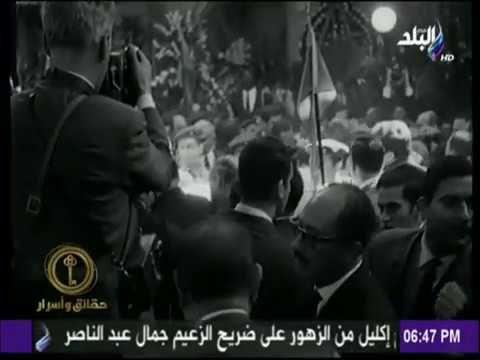 حقائق وأسرار فيلم يوم الوداع الساعات الأخيرة في حياة عبدالناصر مع مصطفى بكرى Youtube World Showtime Social Media