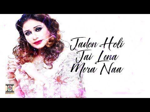 Jadon Holi Jai Naseebo Lal Download Video Hd Video Songs Holi
