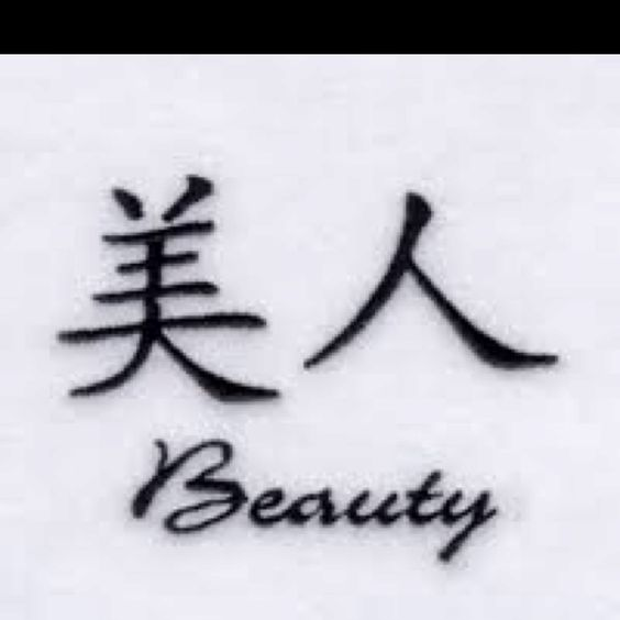 Scroll and Banner Tattoo Meanings, Ideas, and Pictures