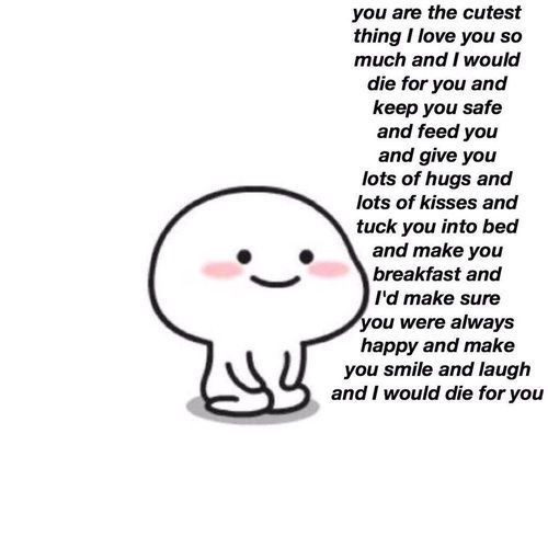 Text Me Twenty Nine Cute Love Memes Cute Memes Cute Inspirational Quotes