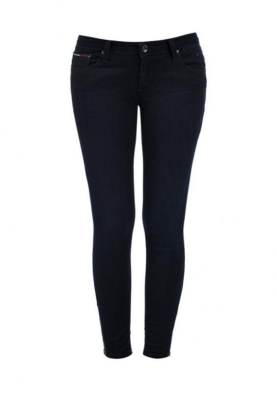 Коричневые джинсы мужские с доставкой