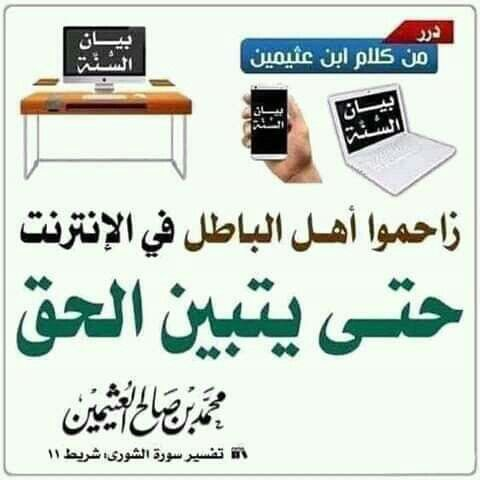 Pin By يحيى تركو On 0 صور أغاني أفلام Islamic Quotes Quotes Arabic Quotes