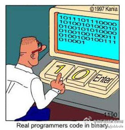Real programs use binary keyboards - LOL