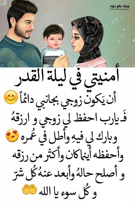 Pin By Rose Flower On كلمات قيمة Islamic Quotes Duaa Islam Ramadan
