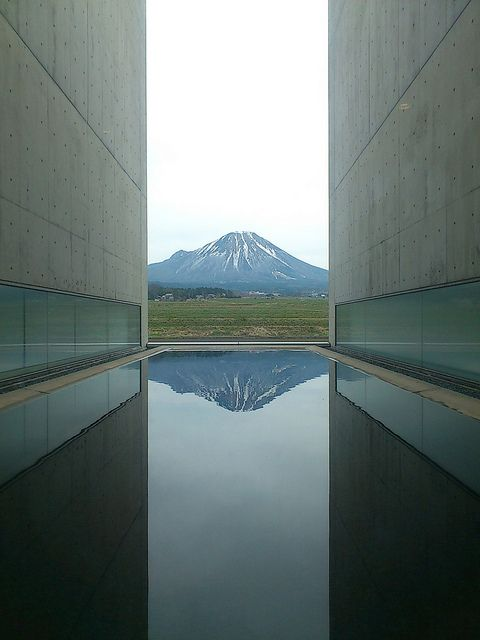 Mt. Hoki-fuji from Shoji Ueda Museum of Photography in Tottori, Japan