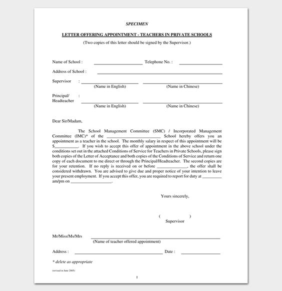 Appointment Letter Format For Private School Teacher Letters And