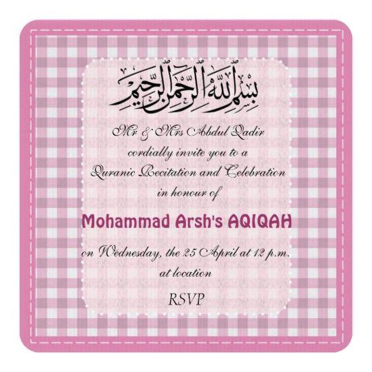 Muslim Baby Girl Pink Aqiqah Celebration Invitation Zazzle