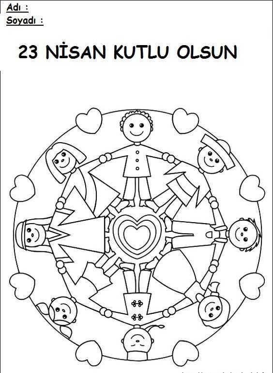 23 Nisan Boyama Ve Etkinlikleri Okul Oncesi Etkinlik Faliyetleri
