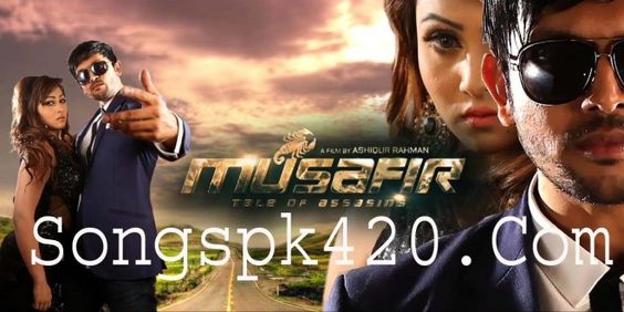 Musafir Song Download | SongsPk Mp3 - songxpk.com