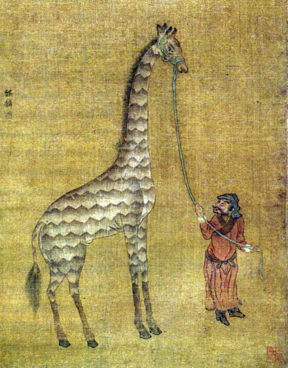 Yongle_An African giraffe, originally from Malindi, being presented to the Yongle Emperor by the Bengali ruler in 1414, and taken to be an auspicious qilin