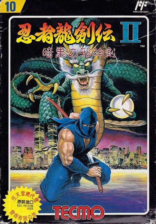 Play Ninja Gaiden 2 The Dark Sword Of Chaos Online Free Nes