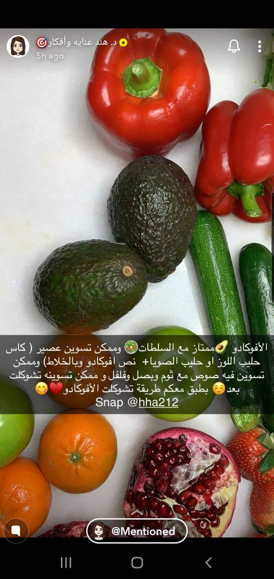 Pin By Malila Alshamsi On Salad Food Healthy Vegetables