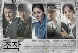 Phim Vạch Trần Sự Thật - Falsify (2017)