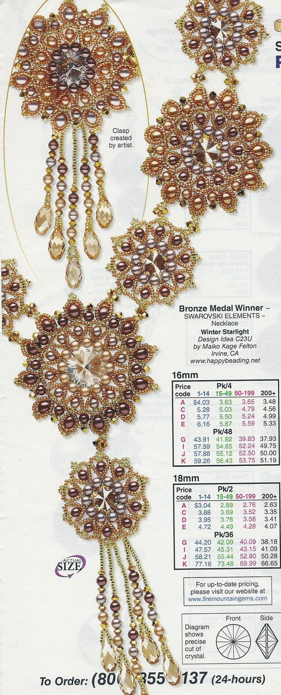 Maiko Felton sunburst beaded necklace with rivolis from Fire Mountain Gems. I'd love to make this!
