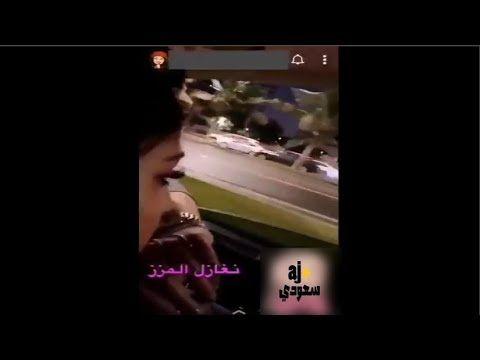 القبض على فتاة تحرشت بمرتادي كورنيش جدة السعودية