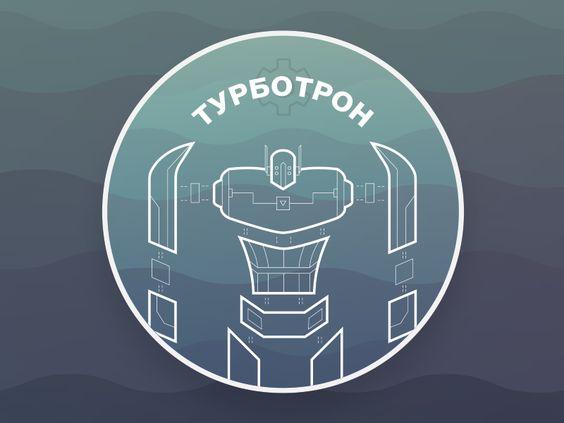 "Sticker ""Turbotron"""