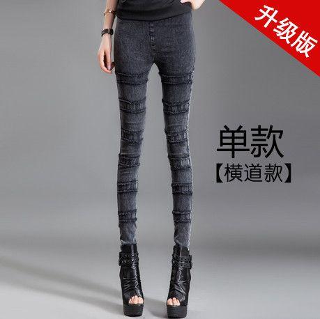 Slim denim skinny pants