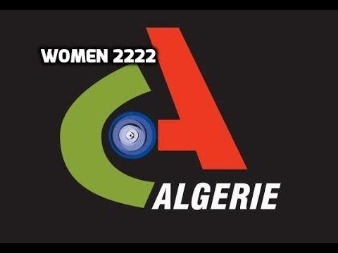 تردد قناة كنال الجيري Canal Algerie على نايل سات 2018 Youtube In 2020 Tech Logos Gaming Logos School Logos