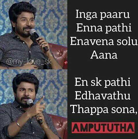 Pin By Sri Aruna Sundararaj On Sivakarthikeyan Funny Quotes Sivakarthikeyan Wallpapers Me Quotes