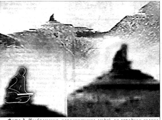 Фото 13. Монумент на западном склоне священной горы Гомпо Панг: