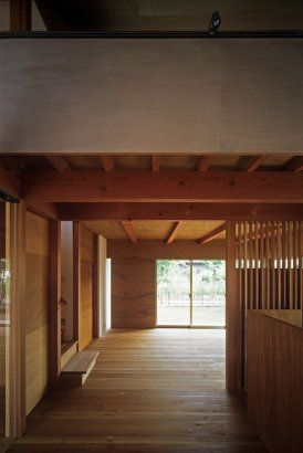 Kobe House, Japan  by: Keiichi Sugiyama Architect