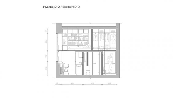 Check Out This Super Gorgeous Tenement That Customized To Its Owner's Wants : Apartment Sketch Plans Section D
