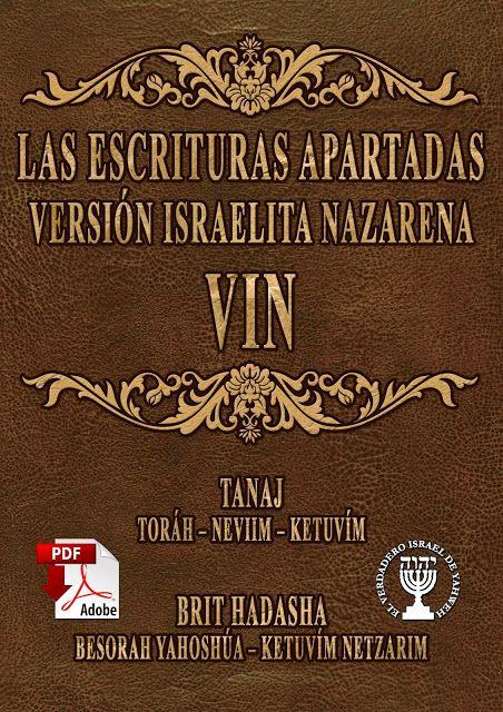 Hbs Biblia Hebraica Stuttgartensia En Español Pdf El Verdadero Israel De Yahweh Bible Study Scripture Hebrew Lessons Bible Study