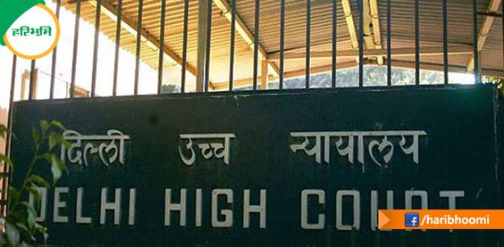 Delhi High Court ने National Green Tribunal(NGT) के क्षेत्राधिकार व चेयरमैन समेत अन्य न्यायिक अधिकारियों की नियुक्ति को चुनौती देने सम्बंधी याचिका को स्वीकार कर लिया है। याचिका में एनजीटी के सेक्शन को अवैध, असामान्य और असंवैधानिक घोषित करने के लिए कहा है। मुख्य न्यायाधीश जी रोहिणी व न्यायमूर्ति जयंत नाथ की खंडपीठ ने सुनवाई के लिए 14 दिसंबर की तारीख तय की है। ज्यादा जानकारी पाने के लिए खबर के लिॆंक पर क्लिक करें…
