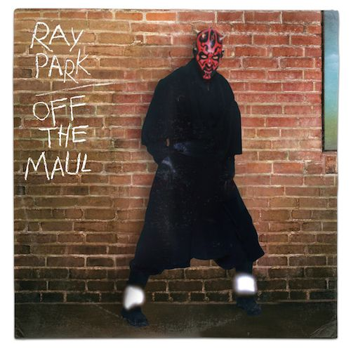 Star Wars Darth Maul Michael Jackson Off The Wall Vinyl Album