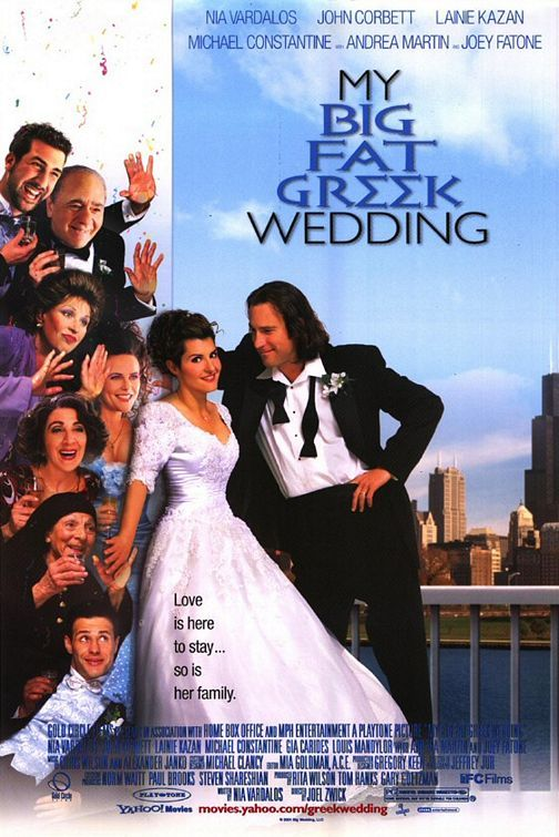 """""""My Big Fat Greek Wedding."""" I hadn't seen this since it first came out. It's actually better than I remember! Really hilarious and likeable characters, a few """"laugh out loud"""" moments, and a sweet ending. Aww."""