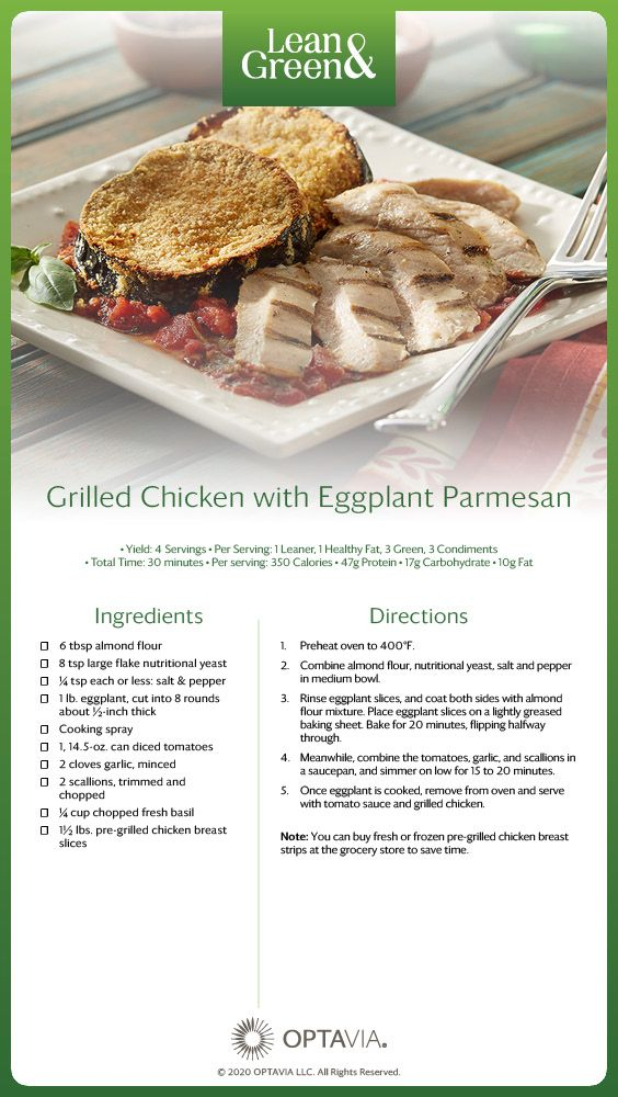 Eggplant Parmesan With Grilled Chicken Lean Protein Meals Lean Eating Lean And Green Meals