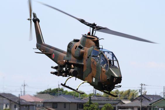 Conbra airborne.
