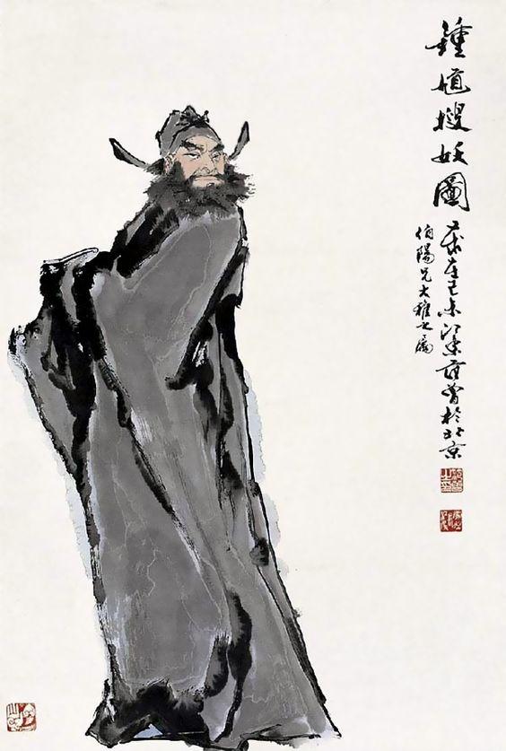 Fan Zeng