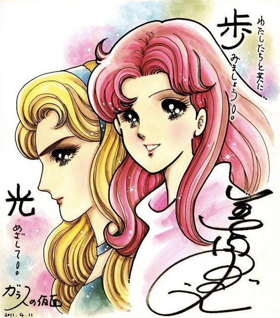 Glass Mask Chap 013 - Truyện tranh | Truyện tranh online | Đọc truyện tranh | Manga