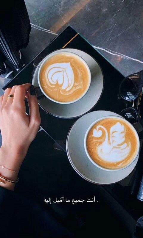 Pin On Awallpapers Coffee art love wallpaper