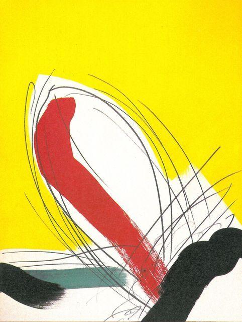 055-3サントリー・パンフレット表紙試作AD・小島勝平1979