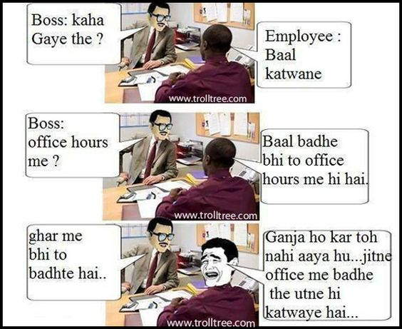 Funny Memes For Employees : Funny boss and employee jokes in hindi trolltree share