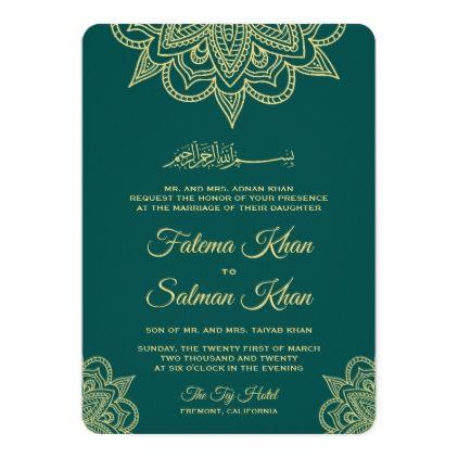 Gold Sea Green Henna Mehndi Islamic Wedding Invitation Zazzle Com Muslim Wedding Invitations Islamic Wedding Wedding Invitations