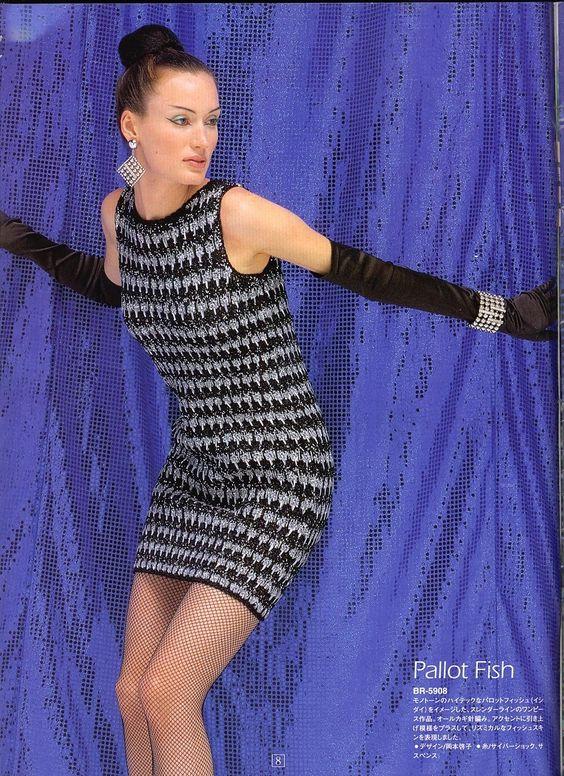 Коктейльное платье крючком.. Обсуждение на LiveInternet - Российский Сервис Онлайн-Дневников